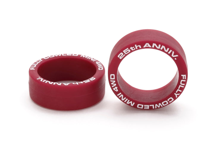 Fully Cowled Mini 4WD 25th Anniv. Low Friction Low Profile Tire ( Maroon, @pcs. )