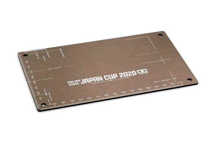 Mini 4WD HG Aluminum Setting Board (Brown) Japan Cup 2020