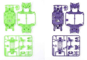 MS Chassis Set - Purple/Green