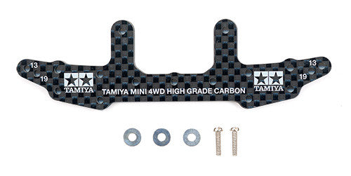 HG Carbon Rear Stay (3mm)