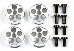 HG Aluminum Wheels for Low Profile Tires (4pcs.)
