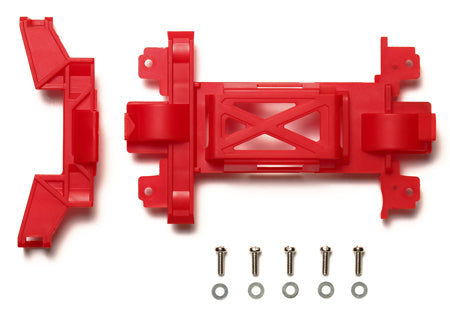 Reinforced Gear Cover (for MS Chassis) Red