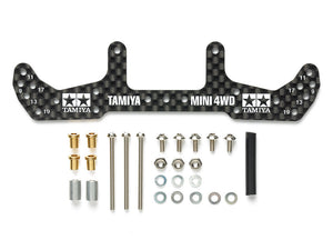 HG Carbon Wide Rear Plate (for AR Chassis) (1.5mm)
