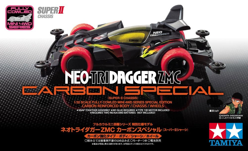 NEO-TRIDAGGER ZMC ( Carbon Special )