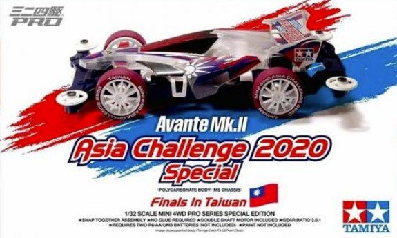 Avante MkII (Asia Challenge 2020 Special)