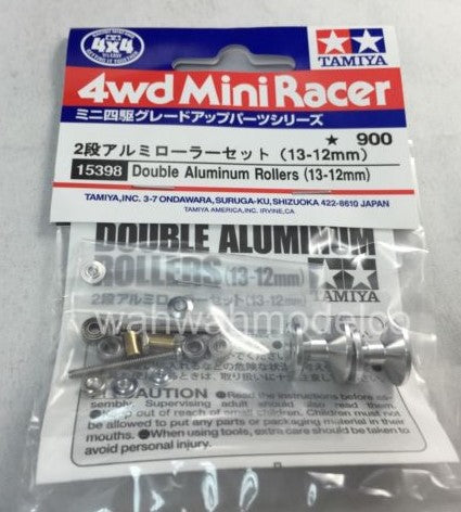 Double Aluminum Rollers (13-12mm)