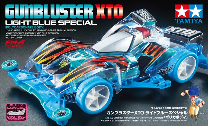 GUN BLUSTER XTO (Light Blue Special)