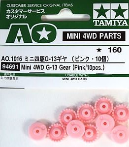 AO. 1016 Mini  4WD G-13 (Pink/10 pcs.)