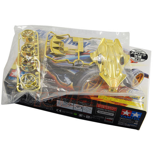 Aero Manta Ray Gold Metallic SP