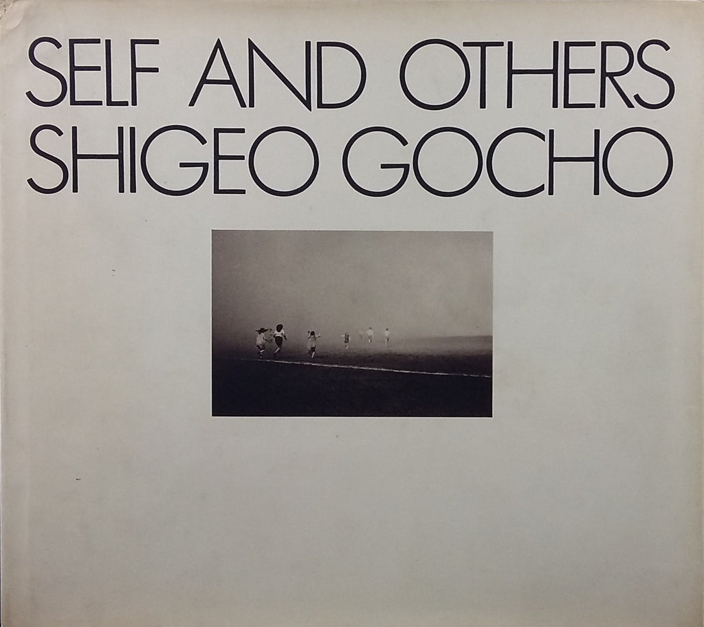 Gocho Shigeo. Forty Years of Self and Others.