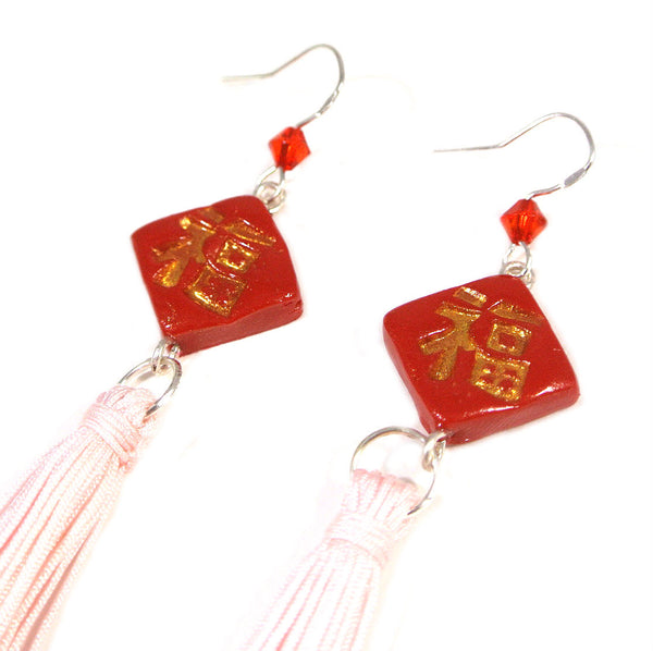 CNY '福' Dangle Earrings - Gemnesis