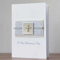 Luxury Boxed Christening Card 'On Your Christening Day'