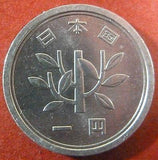 JAPAN 1957 * ONE YEN ALUMINUM COIN *UNCIRCULATED ,Y#74,HIROHITO SHOWA ,JAPANESE-moneyworld-store