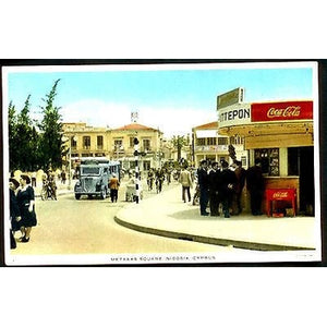 CYPRUS 1950's POSTCARD NICOSIA METAXAS SQUARE,COCA-COLA,TUCK'S OLD-moneyworld-store