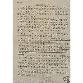 CYPRUS 1957 ORIGINAL SH.GREEK EOKA DIGENIS LEADER MESSAGE TO SIR HUGH FOOT-moneyworld-store