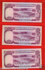 CYPRUS 1979 3 X £5 POUNDS GEM UNC CONSECUTIVE BANKNOTE NO.J005913-J005915,P#47-moneyworld-store