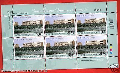 CYPRUS 2015 1 SHEET 6 STAMPS,MNH,JOINT ISSUE*CYPRUS-ARMENIA*MELKONIAN INSTITUTE-moneyworld-store