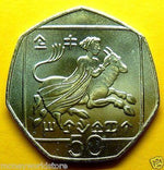 Cyprus 2004,50 cent & BU, Abduction of Europe-moneyworld-store