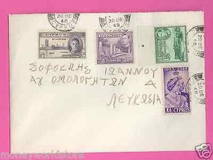 CYPRUS 1948 COVER KGVI EXCELLENT CONDITION-moneyworld-store