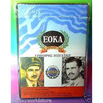CYPRUS DVD GREGORIS AFXENTIOU,HISTORICAL,ORIGINAL,NEW,EOKA,SPECIALGIFT EXPATRIOT-moneyworld-store
