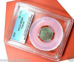 PCGS MS65 CYPRUS 1955 25 MILS COPPER-NICKEL COIN,QEII-moneyworld-store