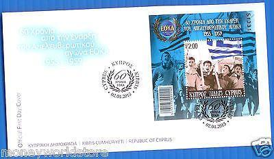 NEW ISSUE CYPRUS 2015 EOKA FDC ,MINT,60TH ANNIVERSARY LIBERATION STRUGGLE 55-59-moneyworld-store