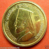 Gold Proof Half Sovereign Coin 1966 Cyprus Makarios 3.994g-moneyworld-store