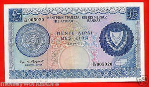 CYPRUS 1972 £5 POUNDS BANKNOTE AUNC NO. H/69 005020-moneyworld-store