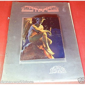 GREECE 1928 SATANAS ATHENS DIARY MAGAZINE-moneyworld-store