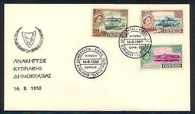CYPRUS 1960 cacheted FDC 15 stamps overprinted 4 envelopes,OLD,EXCELLENT-moneyworld-store