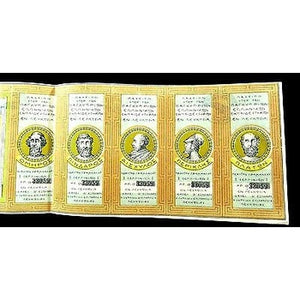 Cyprus 1920 lottery schools nicosia ticket NO33059,5 SHILLINGS,1ST winner 500GBP-moneyworld-store