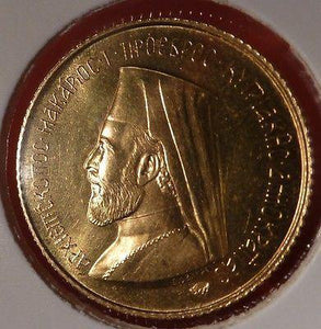 Gold Proof Sovereign 1966 Cyprus Makarios 7.998g COIN-moneyworld-store