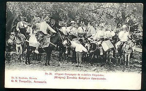CYPRUS POSTCARD*COMPANY OF MULETEERS CYPRIOT*TOUFEXIS NO 20,OLD-moneyworld-store