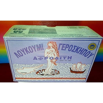 Cyprus Paphos Aphrodite Turkish Delight Rose LOUKOUMI With Roasted Almonds 600 g - moneyworld-store