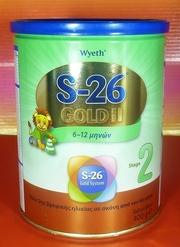 S26 Gold 2 for babies from 6 months (1 Tin x 400g)-moneyworld-store