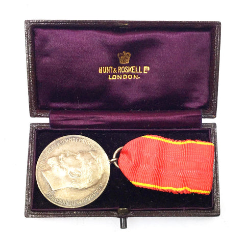 Cased Hunt & Roskell Ltd Russian Silver Medal For Zeal Medal