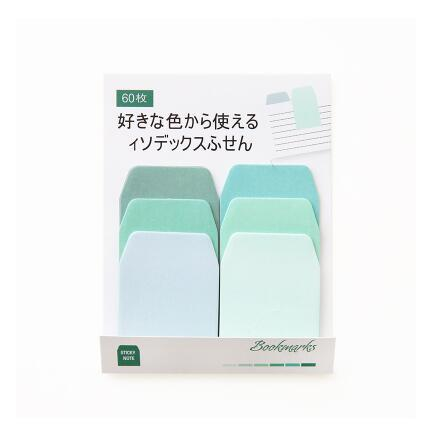 Gradient Color Self-Adhesive Memo Pad