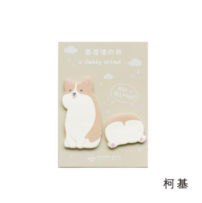 Cute Pet-theme Memo Pad Sticky Notes