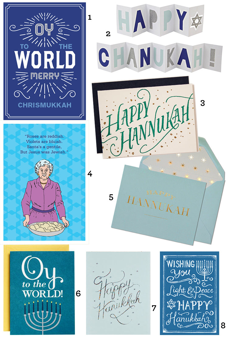 Hanukkah Holiday Cards Rock Paper Scissors Ann Arbor