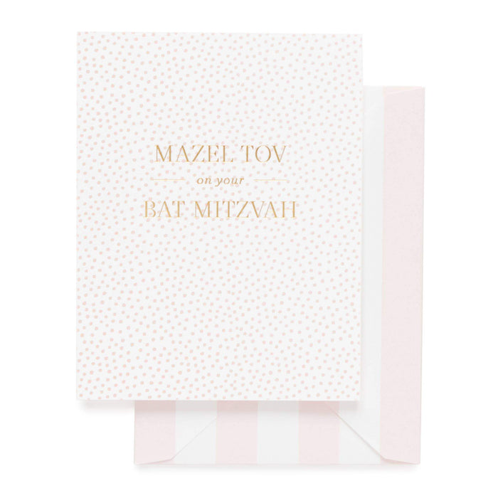 Pink Bat Mitzvah Card