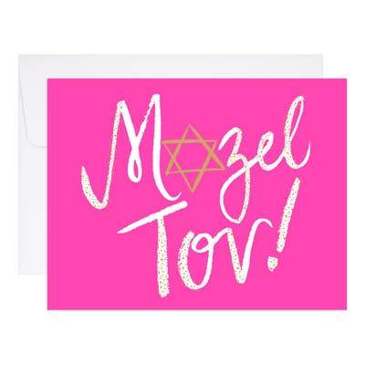 Girly Mazel Tov Card