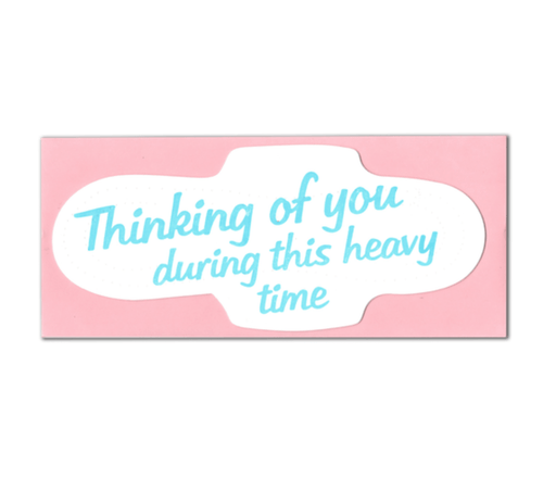 Heavy Time Card