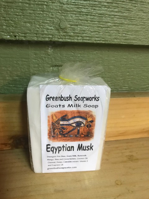 Soap Egyptian Musk All-Natural Goat's Milk