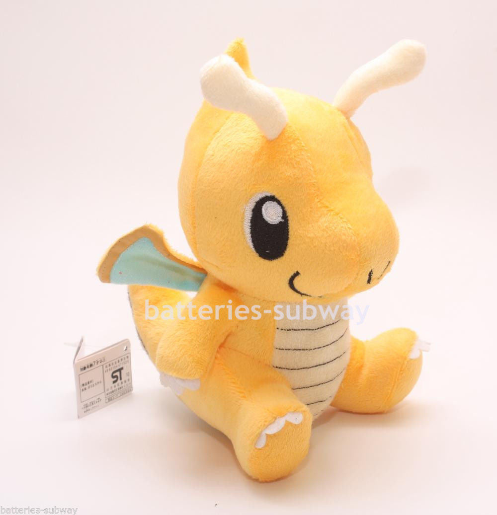Pokemon Dragonite Cute Plush Doll 7.5""