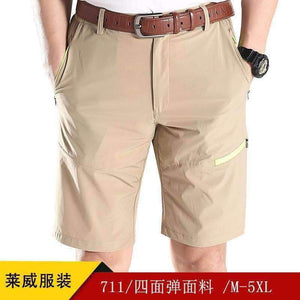 Quick-Dry Shorts-[product_tag]-My MALL Metro