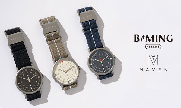 B:MING by Beams X Maven