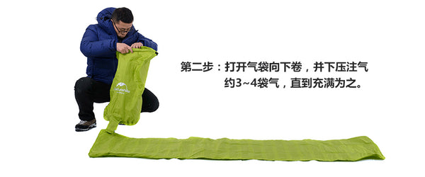 Smart Sleeping Pad