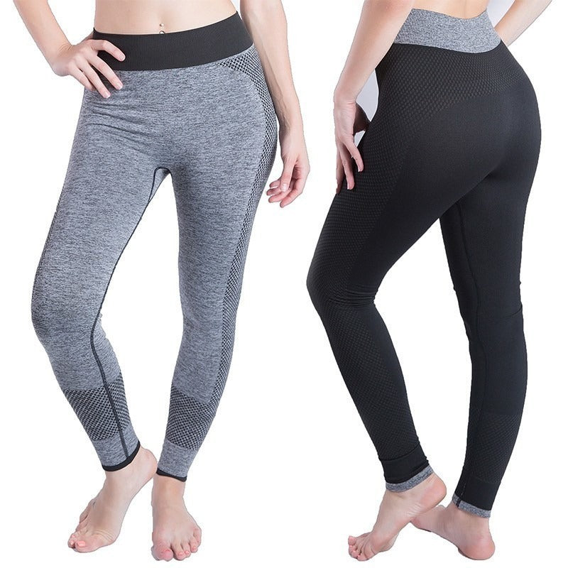 ACTIVEWEAR LIVE FIT SEAMLESS LEGGINGS-prettyfitbox.com