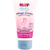 Shop Hipp Baby Care Cream 75ml at great prices on discandooo.com