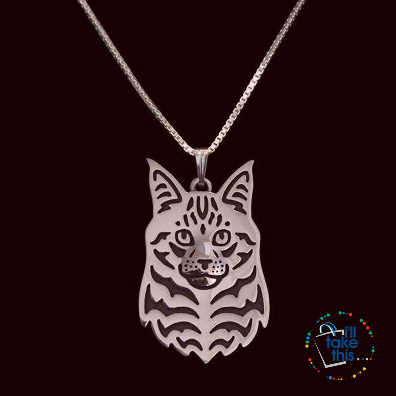 Maine Coon Cat Pendant with Free Chain - I'LL TAKE THIS